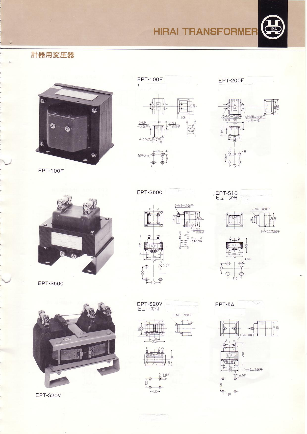 Hiraidenkeiki Coltd Voltage Transformer General Types Potential Wiring Diagram On For
